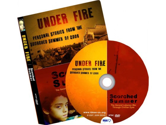 Second Lebanon War Documentaries: Under Fire + Scorched Summer (NTSC and PAL)