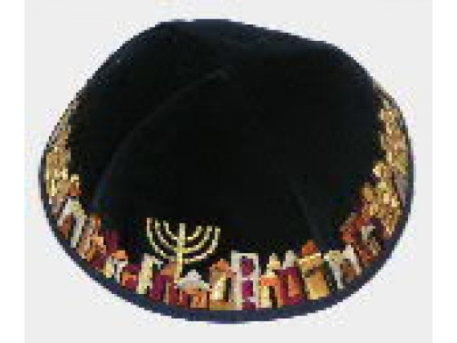 Set of 2 Walls of Jerusalem Kippah