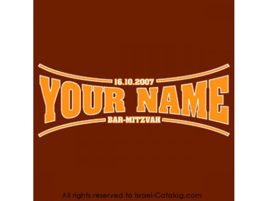 Set Of 25 Bar Bat Mitzvah T Shirts Sports Logo