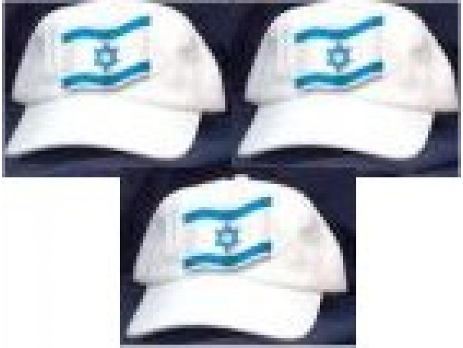 Set of 3 Israel flag caps