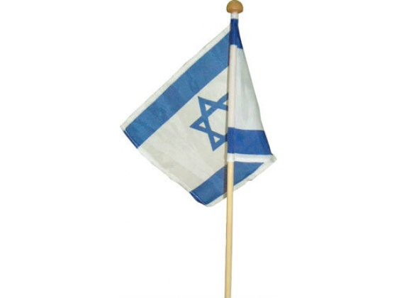 Set of 50 Israel Flags , Fabric Flag on Wooden Stick
