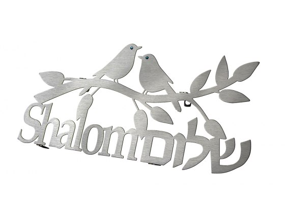 Wall Hanging Shalom Peace with Doves by Dorit Judaica