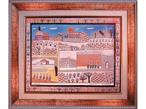 Shalom of Safed (Shulem der Zeigermacher) - Jerusalem - Israel Art
