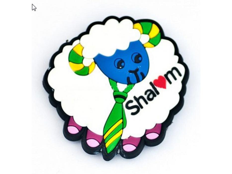 Shalom Sheep, Israel Keychains
