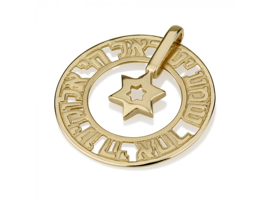Shema 14K Gold Circle Banner Star of David Pendant