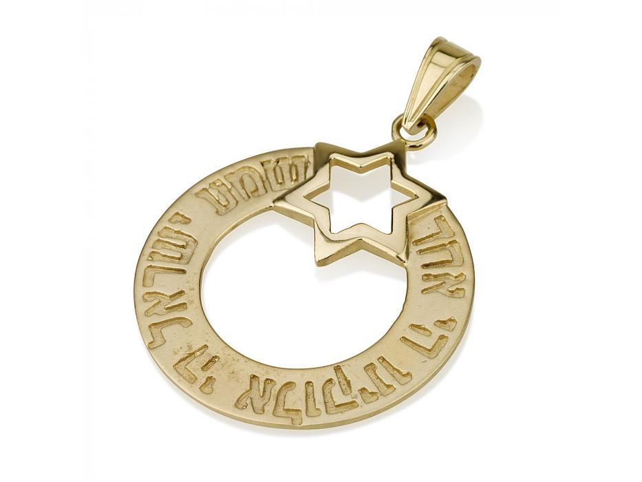 Shema Circle Banner 14K Gold Star of David Necklace