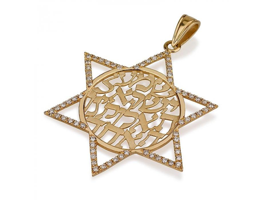 Shema Inside 14K Gold Diamond Studded Star of David Necklace
