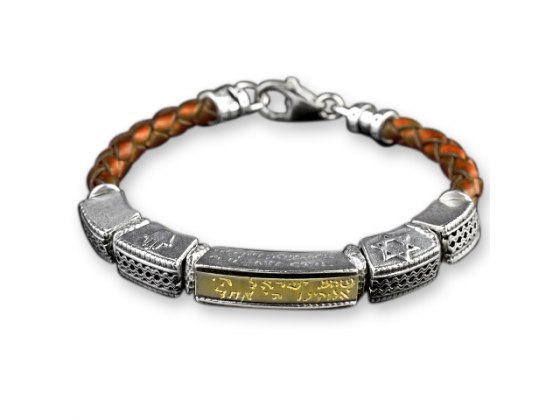 Shema Israel Bracelet , Leather Silver and Gold
