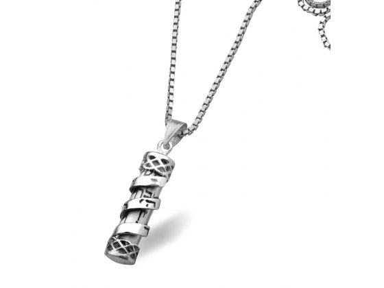 Shema Israel Pendant, Silver and Glass with Shema on Parchment - Emunah Jewelry