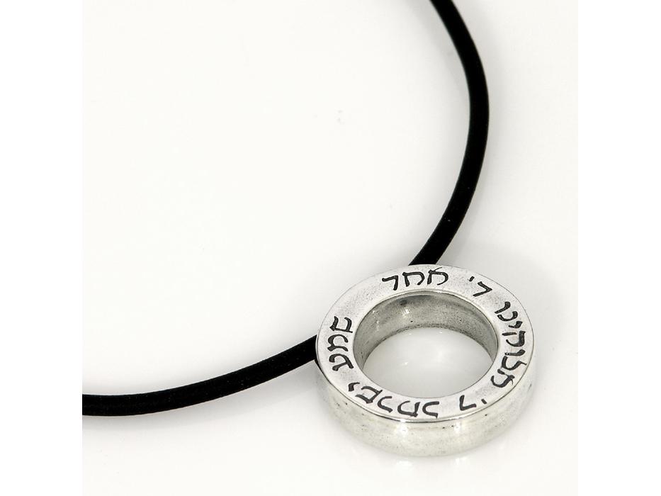 Silver Shema israel Pendant in Rashi Script