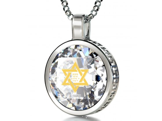 Shema Yisrael inscription on Cubic Zirconia with Silver Round Frame Nano Jewelry