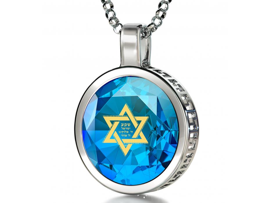 Shema Yisrael and Star of David Inscription on