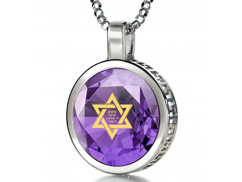 Shema Yisrael and Star of David Inscription
