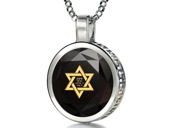 Shema Yisrael and Star of David Inscconia with Silver Round Frame Nano Jewelry