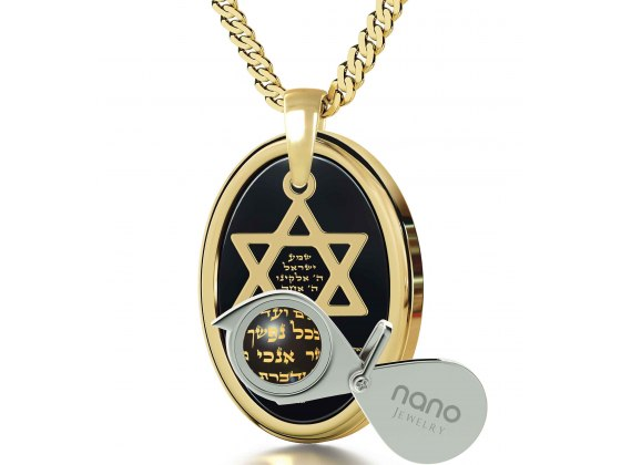 Star of David Necklace with Shema Yisrael Onyx and 14K Gold Frame