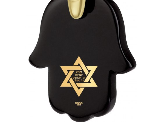 Star of David Necklace with Shema Yisrael 14K Gold & Hamsa Onyx
