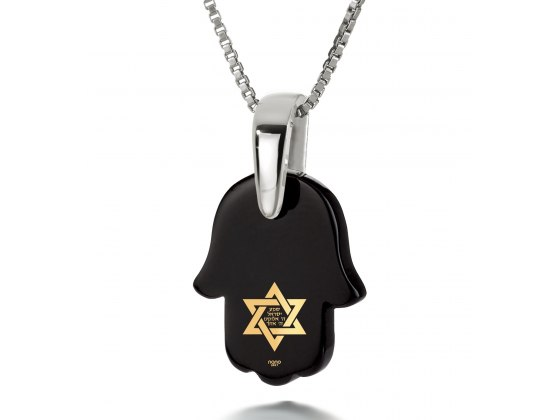 Star of David Necklace with Shema Yisrael 14K White Gold & Hamsa Onyx