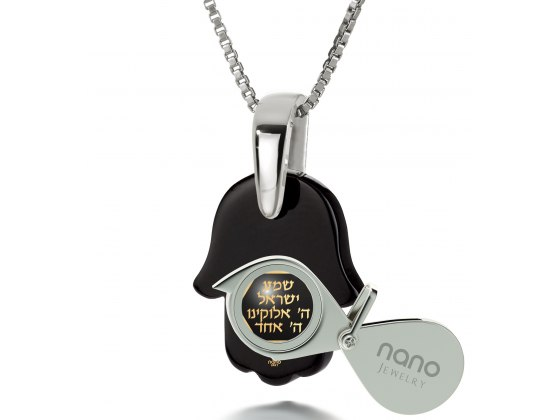 Star of David Necklace with Shema Yisrael Silver & Hamsa Onyx