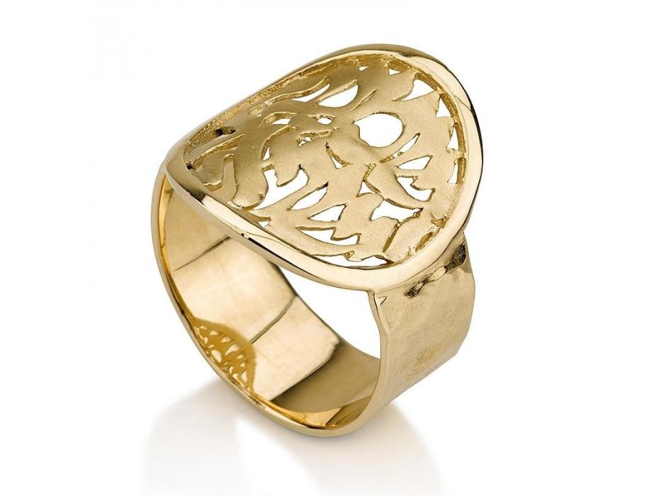 14K Gold Shema Yisrael Wide Band Ring