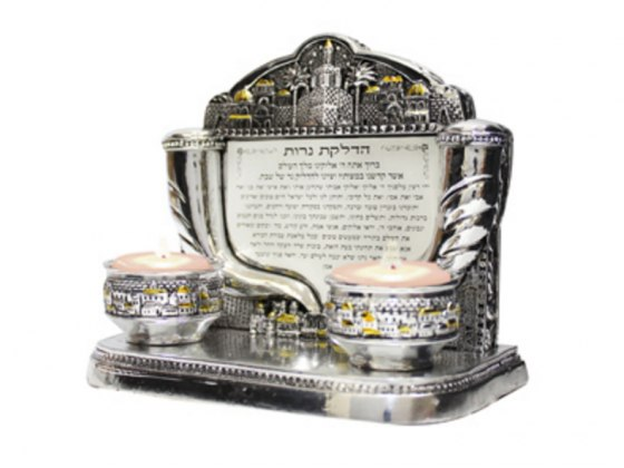 Shofars and Jerusalem Candlesticks with Candle Lighting Blessing