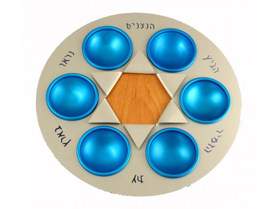 Shraga Landesman Blue Aluminum and Wood, Seder plate