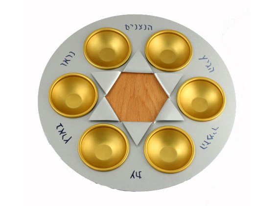 Shraga Landesman Gold Aluminum and Wood, Seder Plate