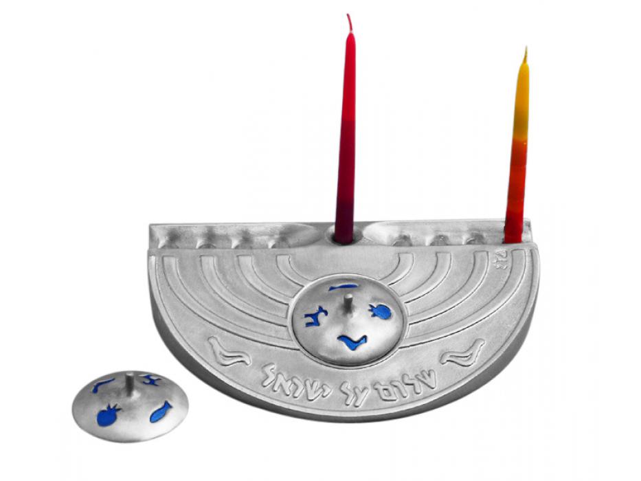 Shalom Hanukkah Menorah and Dreidel set, Israeli Judaica, Shraga Landesman