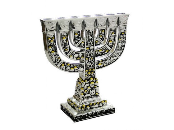Silver and Gold Colored 7 Branch Menorah Covered In Jerusalem