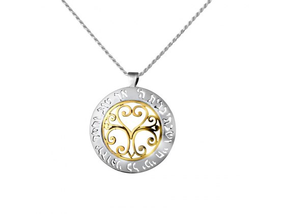 Silver and Gold Curlicues Verse Necklace