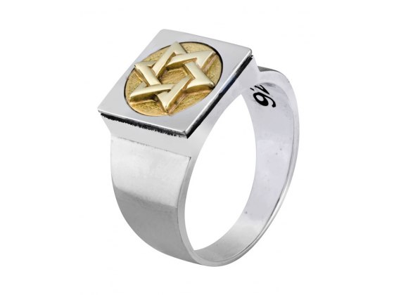 Silver and Gold Interwoven Star of David Mens Ring