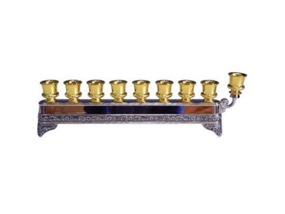 Silver and Gold Plated Hanukkah Menorah Low Set Filigreed