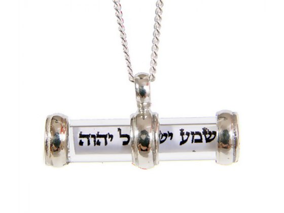 Silver-Bound Shema Israel Bar Pendant