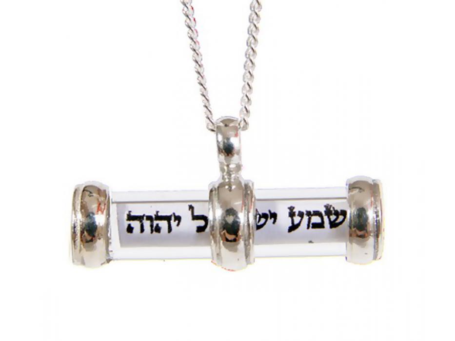 Silver-Bound Ten Commandments Bar Pendant - Emunah