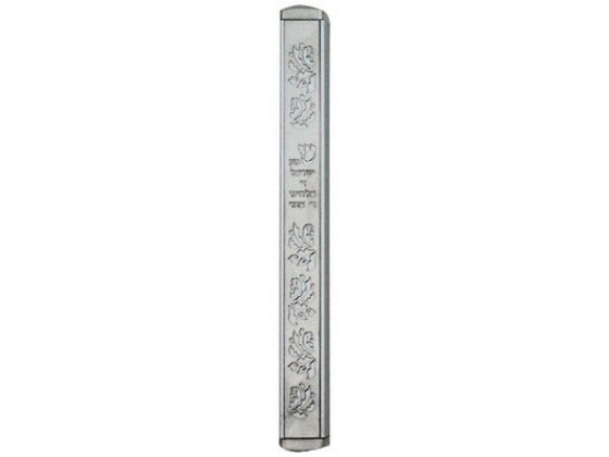Silver Colored Shema Yisrael Aluminium Mezuzah Case with Ornaments