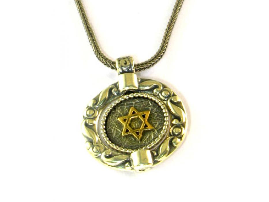 Star of David Necklace, Round Yemenite-style