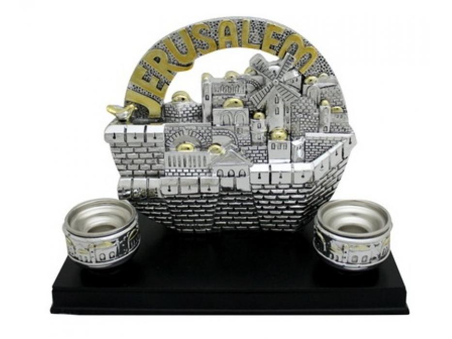 Silver Jerusalem Gold Domes Shabbat Candlesticks on Base