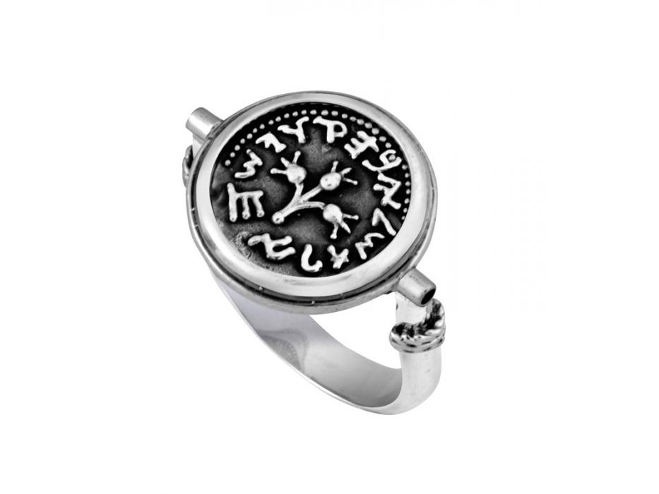 Silver Old Hebrew Shekel Ring