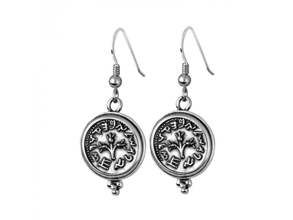 Silver Old Hebrew Shekel Earrings