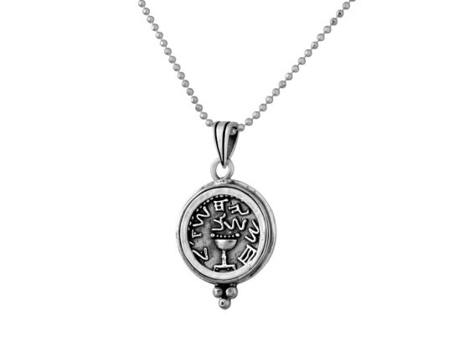 Silver Old Hebrew Shekel Necklace