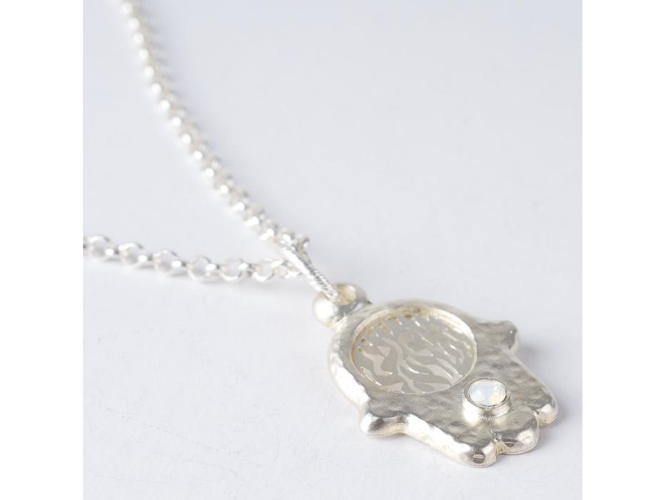Silver Plated Hamsa Pendant