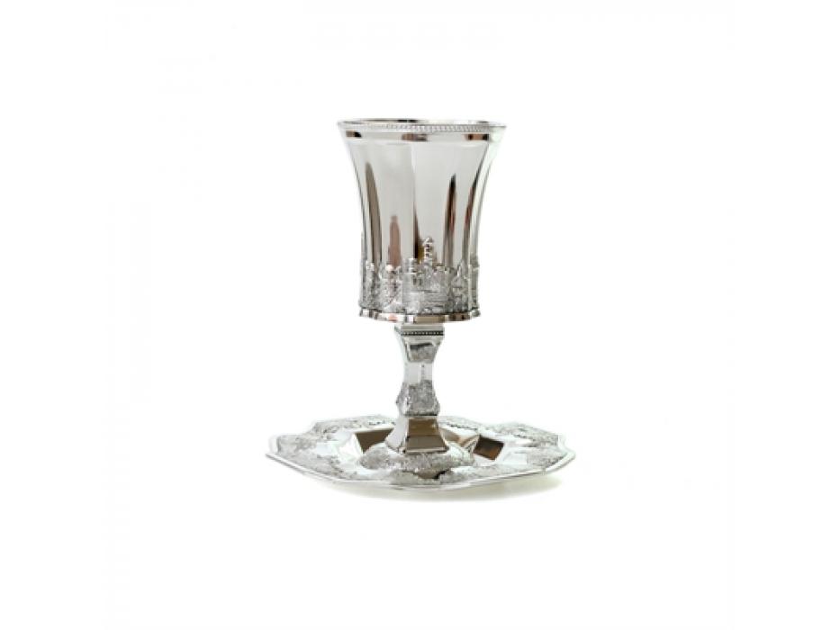 Silver Plated Jerusalem, Kiddush Cup