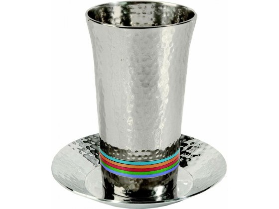 Silver Plated Kiddush Cup 5 Colors Hammer Work Colorful Stripes