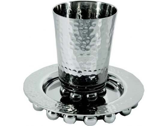 Silver Plated Kiddush Cup and Plate with Bead Decorations