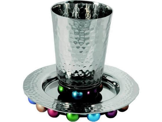 Silver Plated Kiddush Cup and Plate with Colorful Bead Decorations
