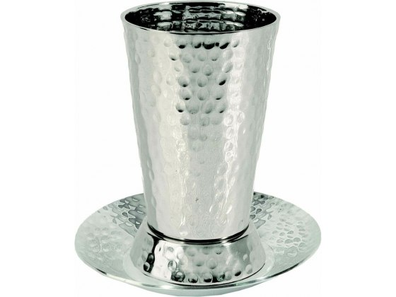 Silver Plated Nickel Kiddush Cup Cone with Hammer Work