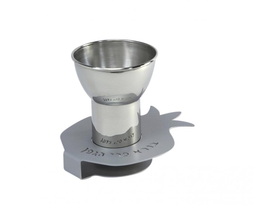 Silver Plated Shraga Landesman Kiddush Cup Aluminum Pomegranate Base