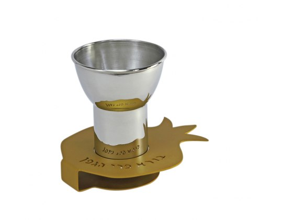 Silver Plated Shraga Landesman Kiddush Cup Gold Color Aluminum Pomegranate Base