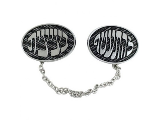Silver Plated Tallit Blessing Tallit Clips