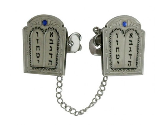 Silver Plated Ten Commandments and Blue Stones Tallit Clips