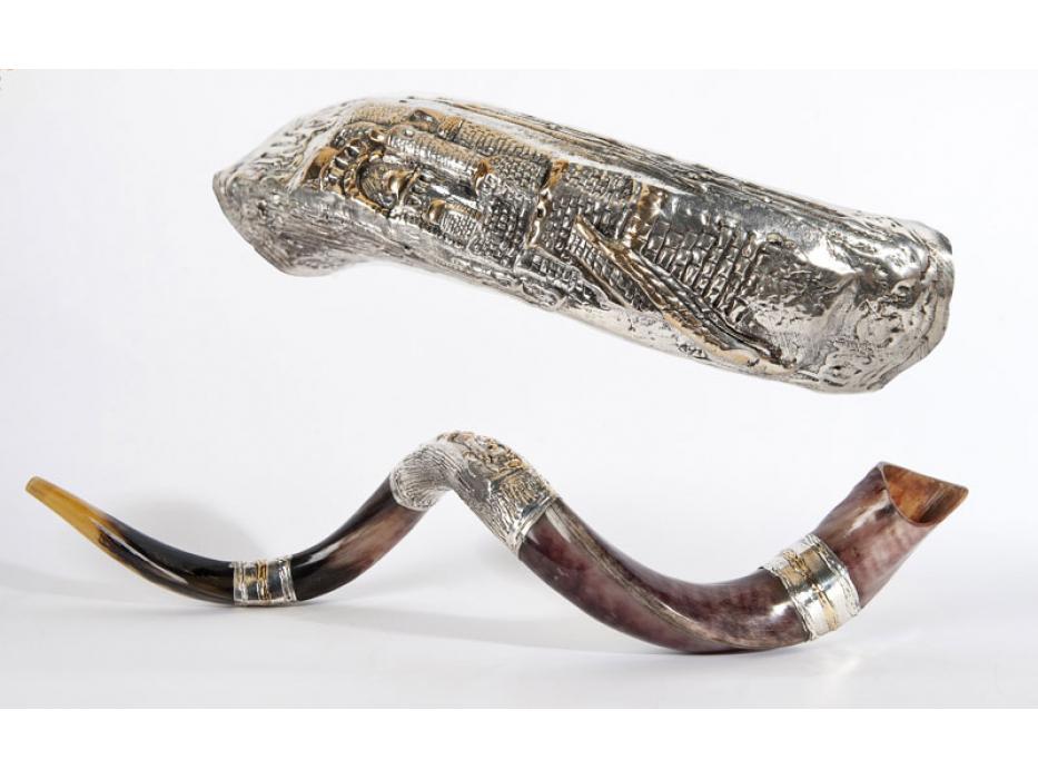 Silver Plated Yemenite Shofar Old City of Jerusalem